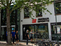 Thumbnail of Sigma Sports in Hampton Wick
